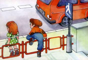 картинки про дорожное движение